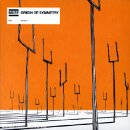 MUSE - Origin Of Symmetry CD album cover