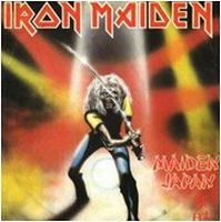 Iron Maiden - Maiden Japan CD (album) cover