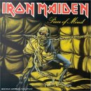 Iron Maiden - Piece Of Mind CD (album) cover