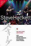 Steve Hackett - The Tokyo Tapes DVD (album) cover