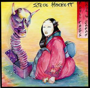 Steve Hackett - A Doll That's Made In Japan CD (album) cover