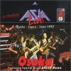Asia - Live In Osaka CD (album) cover