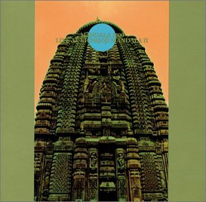 Ruins - Mandala 2000 : Live At The Kichijoji Mandala II CD (album) cover