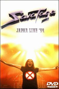 Savatage - Japan Live '94 DVD (album) cover