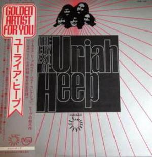 Uriah Heep - The Very Best Of Uriah Heep CD (album) cover