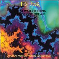 TANGERINE DREAM - Great Wall Of China CD album cover