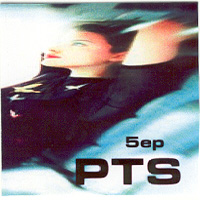 Pts - 5ep (five Easy Pieces) CD (album) cover