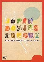 Weather Report - Japan Domino Theory: Weather Report Live In Tokyo DVD (album) cover