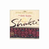 SHAKTI AND JOHN MCLAUGHLIN - Remember Shakti-Saturday Night In Bombay CD album cover