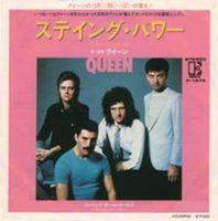 Queen - Staying Power / Calling All Girls CD (album) cover