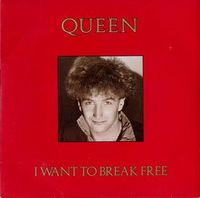 Queen - I Want To Break Free / Machines CD (album) cover