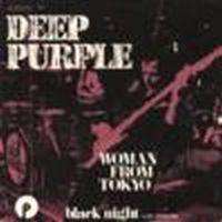 Deep Purple - Woman From Tokyo CD (album) cover