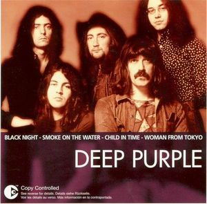 Deep Purple - The Essential CD (album) cover