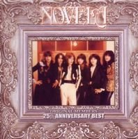 Novela - 25th Anniversary Best CD (album) cover