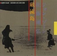 John Zorn - Ganryu Island (with Michihiro Sato) CD (album) cover