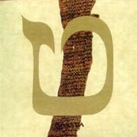 John Zorn - Masada 9 : Tet CD (album) cover