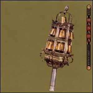 John Zorn - Masada - Live In Jerusalem 1994 CD (album) cover