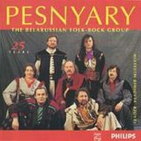Pesniary - The Belarussian Folk-Rock Group PESNYARY. 25 Years CD (album) cover
