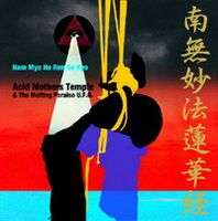 Acid Mothers Temple - Nam Myo Ho Ren Ge Kyo CD (album) cover