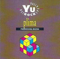 Various Artists (concept Albums & Themed Compilations) - Plima - Progresivna Muzika CD (album) cover
