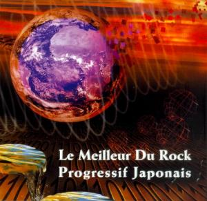 Various Artists (concept Albums & Themed Compilations) - Le Meilleur Du Rock Progressif Japonais CD (album) cover