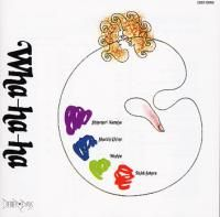 Wha-ha-ha - Shinutokiwa Betsu CD (album) cover