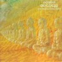 Carlos Santana - Oneness, Silver Dreams - Golden Reality CD (album) cover