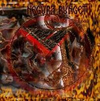 Negura Bunget - Sala Molksa CD (album) cover