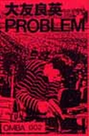 Otomo Yoshihide - Problem CD (album) cover