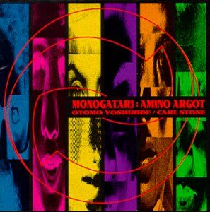 Otomo Yoshihide - Monogatari: Amino Argot (with Carl Stone) CD (album) cover