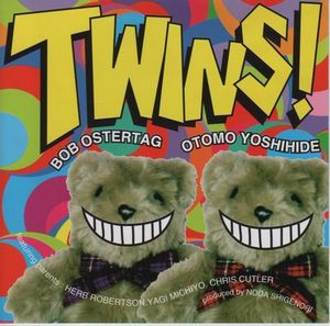 Otomo Yoshihide - Twins! CD (album) cover