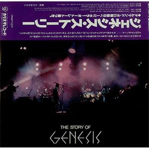 GENESIS - The Story Of Genesis CD album cover