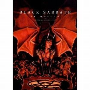 Black Sabbath - In Moscow DVD (album) cover