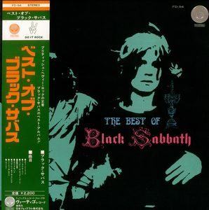 Black Sabbath - The Best Of Black Sabbath CD (album) cover