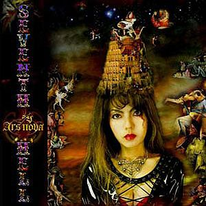 Ars Nova (jap) - Seventh Hell CD (album) cover