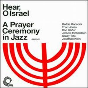 Herbie Hancock - Hear, O Israel CD (album) cover