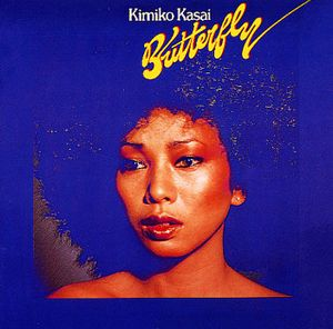 Herbie Hancock - Kimiko Kasai With Herbie Hancock CD (album) cover