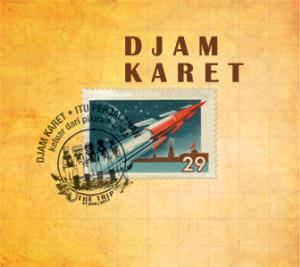 Djam Karet - The Trip CD (album) cover