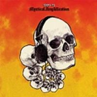 Expo 70 - Mystical Amplification CD (album) cover