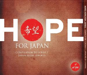 Various Artists (concept Albums & Themed Compilations) - More Hope For Japan CD (album) cover