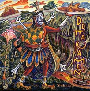 Shibusarhirazu - Dettaramen CD (album) cover