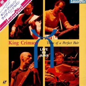 King Crimson - Three Of A Perfect Pair - Live In Japan DVD (album) cover