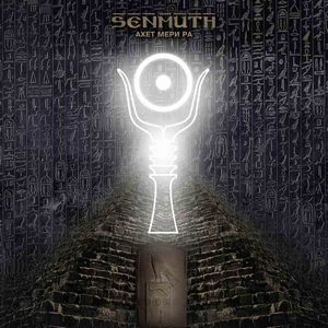 Senmuth - Ahet Meri Ra CD (album) cover