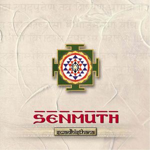 Senmuth - Swadhisthana CD (album) cover