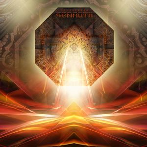 Senmuth - ?????????? / Core CD (album) cover
