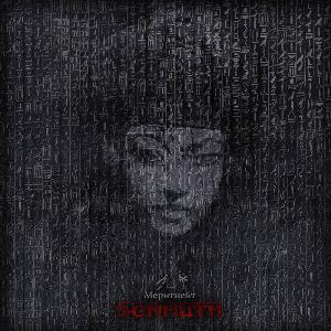 Senmuth - Merytneith CD (album) cover