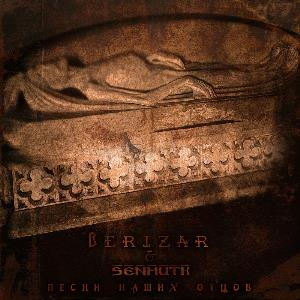 Senmuth - Senmuth & Berizar - ?????-?????-????? CD (album) cover
