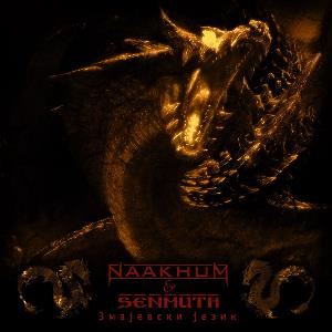 Senmuth - Senmuth Feat. Naakhum - ????????? J???? CD (album) cover