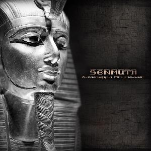 Senmuth - ????????? ????????? CD (album) cover