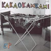 Kakaokamkami - Ep CD (album) cover